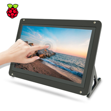 7inch Touchscreen Display Monitor, 1024x600 Touch Screen IPS