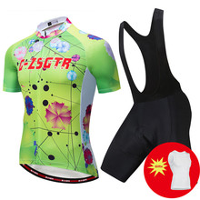 2019 Roupa Cycling Jersey Mtb Bicycle Clothing Bike Wear Clothes Short Maillot Roupa Ropa De Ciclismo Hombre Verano Bike Jersey rcc raphp summer short sleeve cycling jersey tops ropa de ciclismo hombre road bike clothing mtb bicycle clothes cycle wear