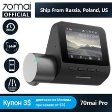 256Рубль купон 70mai Dash Cam Pro 1944P скорость и координаты gps ADAS 70mai pro Автомобильная камера Wi-Fi DVR голосовое управление 24H Park 70 MAI