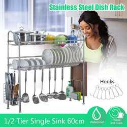 Schicht Edelstahl Küche Regal Organizer Gerichte Trocknen Rack Über Waschbecken Abfluss Rack Küche Lagerung Arbeitsplatte Utensilien Halter