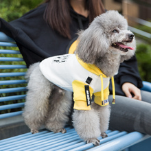 Get more info on the Hipidog Free Shipping New Design Autumn Spring Fashion Puppy Clothes Hoodies For Dogs