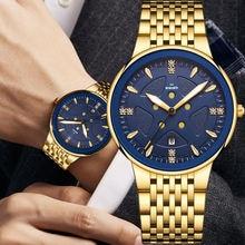 Часы наручные мужские с браслетом из стали золотистые синие