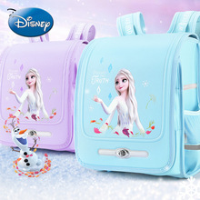 Disney Princess Aisha Cartoon Children's School Bag Girl Backpack Cute Fashionable Practical Multifunctional