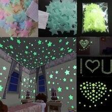 100 adet/torba 3cm karanlık oyuncaklar aydınlık yıldız çıkartmaları yatak odası kanepe floresan boyama oyuncak PVC çıkartmalar çocuk odası