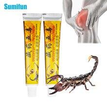 1/2/3 pçs scorpion pomada reumatoid poderoso alívio da dor pescoço ombro músculo neuralgia ácido articulação creme de artrite médica