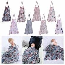 Baby Breastfeeding Towel Maternity Apron Infants Stroller Nursing Cover Blanket