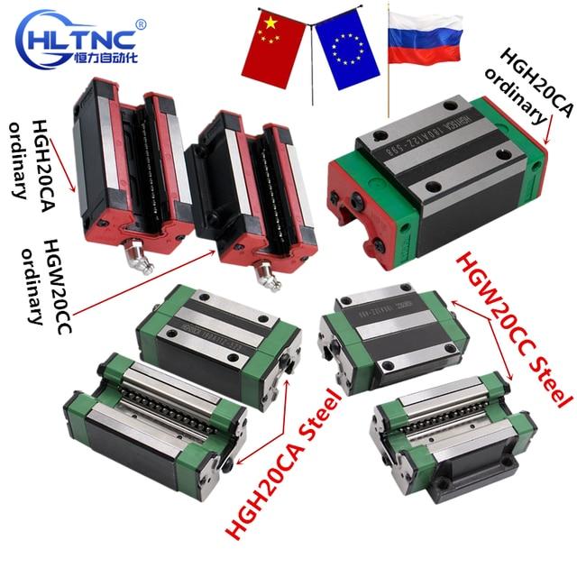 4 個HGH20CA /HGW20CC HGR20 リニアガイドレールブロックマッチ使用hiwin HR20 幅 20 ミリメートルガイドcncルータ