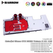Barrow chłodnica wodna PC GPU chłodnicy z GPU backplate dla iGame RTX 3080 Vulan X OC pełna pokrywa BS-COI3090-PA dla RGB PC tanie tanio CN (pochodzenie) Karta graficzna 1 56 W Łożysko olejowe 30 000 godz 2500 RPM 25dBA Obsługa RGB 30CFM Brak CHŁODZENIE WODNE