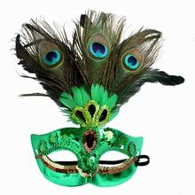 Halloween Ball Shine Peacock Feather Masquerade Mask Venetian Half Decorative Mystery Eye Party Accessories