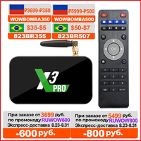 Ugoos X3 PRO Dispositivo de TV inteligente Android 9,0 4GB 32GB X3 Plus 64GB DDR4 Amlogic S905X3 WiFi 1000M 4K X3 Cubo de 2GB 16GB TVBOX Set Top Box