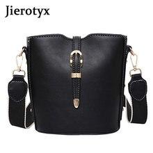 Jierotyx 2020 новые кожаные сумки через плечо для женщин Высокое