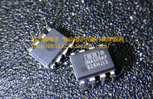 Xinyuan 5 шт./лот INA105KP INA105K INA105 DIP8 100% тест в наличии