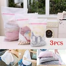 Sacos de lavagem de roupa de malha com zíper dobrável engrossar delicates lingerie roupa interior máquina de lavar roupa proteção saco de lavanderia líquida