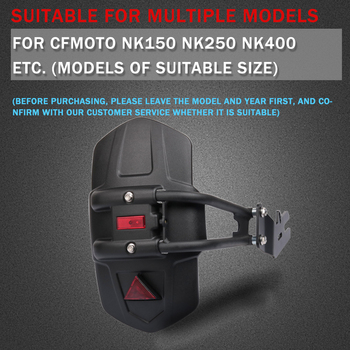 FOR CFMOTO NK150 NK-150 NK250 NK-250  NK400 NK-400 Motorcycle Rear Fender Fender Mudguard Splash Protector