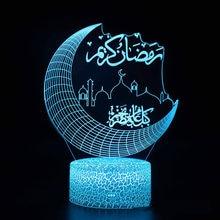 Eid Mubarak Ramadan Decoration For Home LED Lights Moon Remote Control Colorful Lamp Islamic Decor Ramadan House Party Gifts