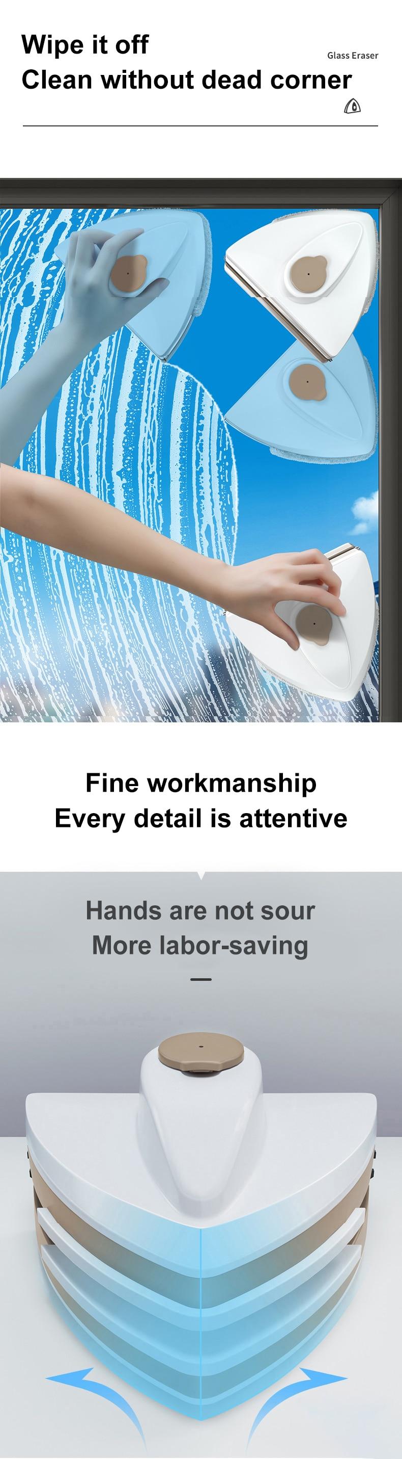 מנקה חלונות דו צדדי