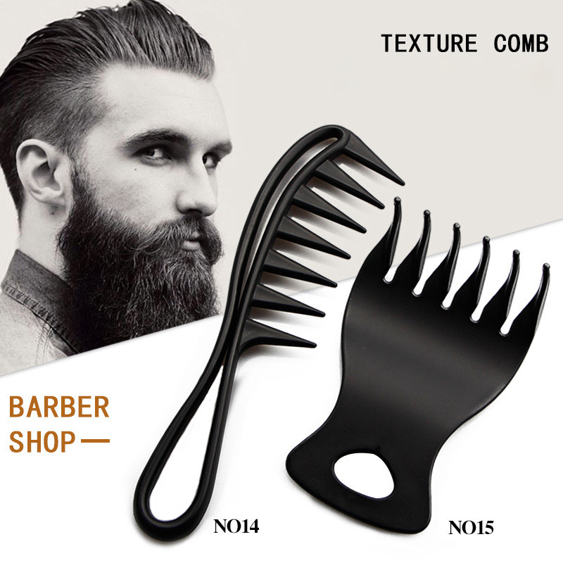 Handle Grip Large Tooth Detangling Curly Hair Comb Back Head Styling Beard Oil Comb Men Hairdressing Wide Teeth Comb Set Gift