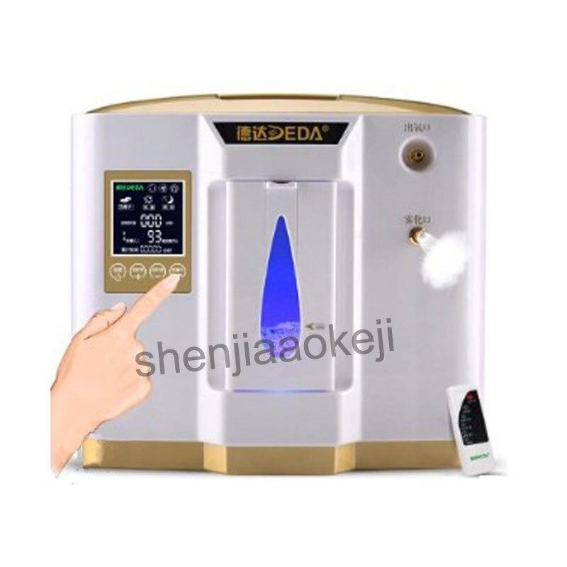 Бытовой 6л медицинский кислородный концентратор генератор кислородный делая машину портативный Оксигенатор распылитель кислородный аппа...