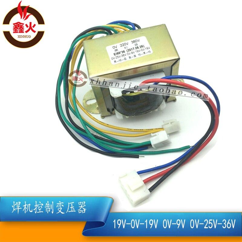 Dual Voltage Welding Machine Transformer Control Transformer EI66*36 Output Double 19V 9V 25V 36V