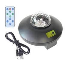 Беспроводной bluetooth музыкальный светильник с дистанционным