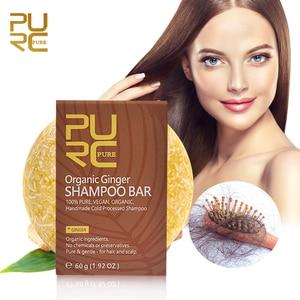 PURC Organic handmade cold processed Ginger Shampoo Bar for hair loss hair shampoo and natural No chemicals Vegan