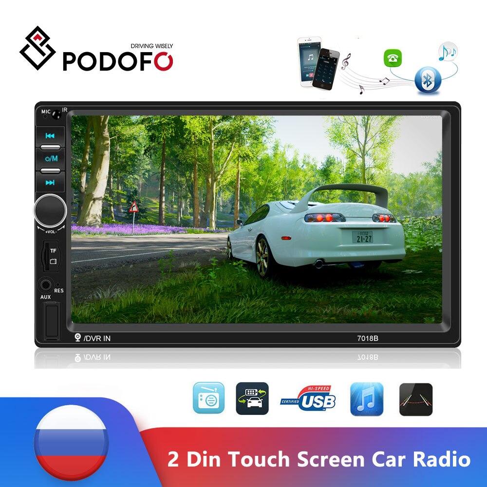 """Podofo 7 """"autoradio rádio do carro 2din tela de toque multimídia player bluetooth mirrorlink fm mp5 player 2din gravador cassete"""