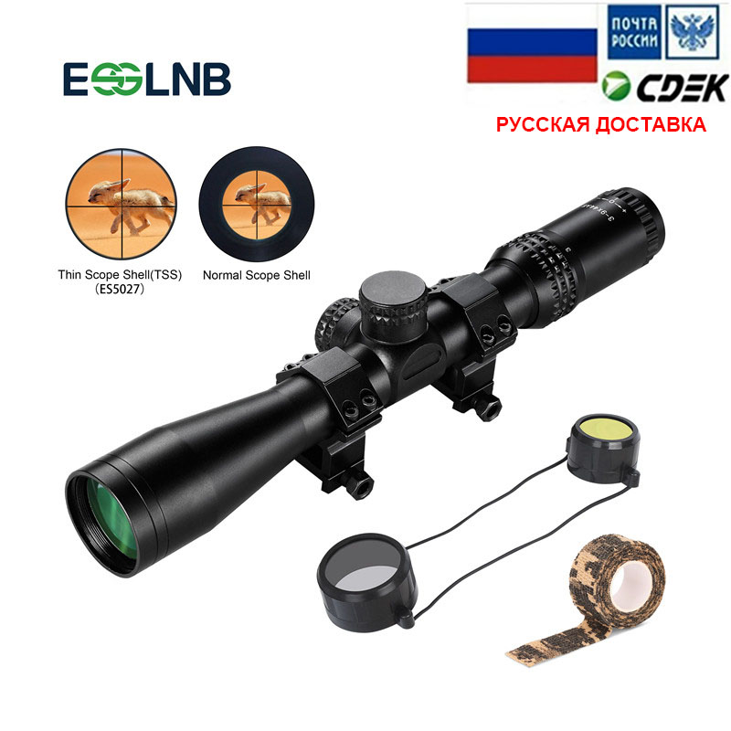 3 9x44 Hunting Scope Outdoor Reticle Sight Optics Thin Scope Shell Tactical Hunting Scopes Waterproof Riflescope