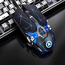 Игровая мышь с чувствительной кнопкой матовая Нескользящая компьютерная