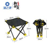 Cadeira de pesca cadeira de pesca dobrável portátil fezes de pesca cadeira de luz suprimentos de engrenagem de pesca fezes