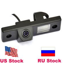 Factory selling Special Car Rear View Reverse backup Camera rearview parking For CHEVROLET EPICA/LOVA/AVEO/CAPTIVA/CRUZE/LACETTI(China)