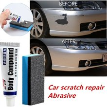 1 Set Car Scratch Repair Agent Car Beauty Abrasive Car Scratch Treatment Agent Waterproof Abrasive Exquisite Car Beauty