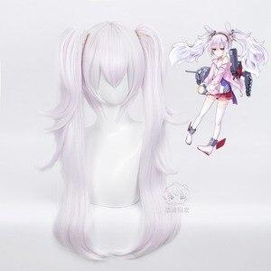 Azur Laffey маскарадный светильник, фиолетовый длинный хвостик, термостойкие синтетические волосы на Хэллоуин, карнавальные вечерние, ролевые и...