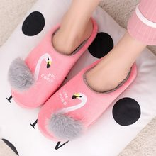Women Winter House Slippers 2019 New Cute Flamingo Non-slip Soft Fur Plush Warm Indoor Bedroom Home Shoes ladies furry slides(China)