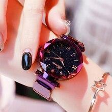 Women watch Elegant Magnet Fashion Quartz Wristwatch Buckle Starry Sky Roman Numeral Watch for women gift for Ladies