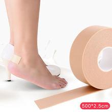 5 м многофункциональный бандаж Медицинская резиновая штукатурка