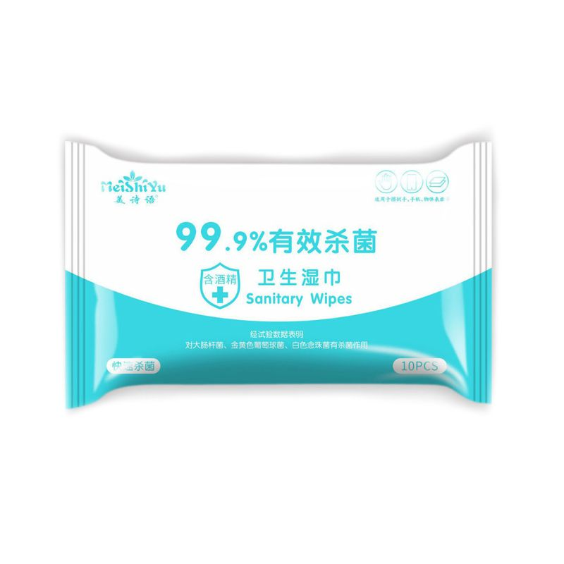 10Pcs Alcohol Disinfection Sanitary Wipes Antiseptic Pads Portable Skin Cleaning Sterilization Antibacterial Tissue