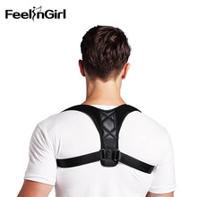 FeelinGirl Adjustable Back Posture Corrector Black Belt Male Adult Teenager Care Straightener Brace Orthotics Belt belt male casino cas12 fact black black
