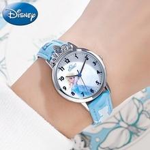 Frozen Elsa Princess 3D Pattern Children's Quartz Watch Fashion Trendy Girl Love Disney Cartoon Pink Blue Kids Watches Lady Hour