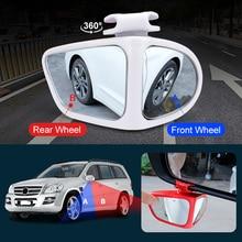 Новый зеркало заднего вида, зеркало с возможностью поворота 2 боковых Широкий формат HD Зеркало для слепой зоны зеркало заднего вида для авто...