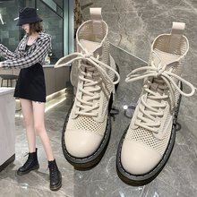 2020 new summer thick-bottomed Martin boots sandals women mesh breathable hollow short X009