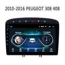 Для PEUGEOT 308 408 автомобильный Радио Мультимедийный Плеер 2010- Android 8,1 9 дюймов стерео с радио Bluetooth Carplay