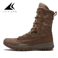 Outdoor men military boots black brown tactical combat boots trekking men Desert boot army shoes men climbing shoes big size 45