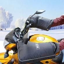Защитные ветрозащитные зимние теплые Чехлы для Руля Мотоцикла