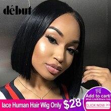 Дебютные короткие парики для черных женщин, бразильские Реми прямые парики из человеческих волос, парики из кружева