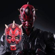 Дарт латексная маска маски для хеллоуина вечерние Косплей фильм Звездные войны тушь латексная Реалистичная Маска Дьявол Ужасы Carnaval