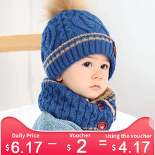 Children Hat Scarf Collar Suit  Baby Boys Warm For Girl Cute Pompom Casual Soft Thick Winter Knitted Set