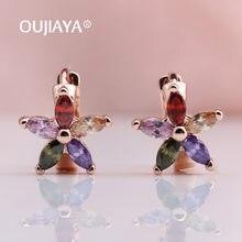 Oujiaya винтажные Цветные Цветочные серьги из розового золота