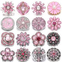 5pcs/lot New Snaps Jewelry Pink Rhinestone Flower 18mm Metal Snap Buttons Fit Metal Leather Snap Bracelet Necklace Charm Jewelry