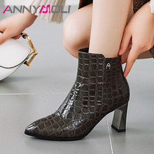 цена на ANNYMOLI Autumn Ankle Boots Women Patent Leather Block High Heels Short Boots Zip Pointed Toe Shoes Lady Winter Plus Size 33-46