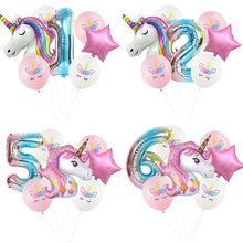 Globos de fiesta de unicornio de arco iris para niños, Decoración de cumpleaños, número de aluminio, decoración para fiesta de cumpleaños, Baby Shower, 7 Uds.